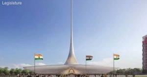 Proyecto Amaravati en la India